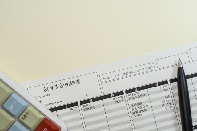 源泉所得税の納付を忘れずに!!期限は令和元年7月10日(水)